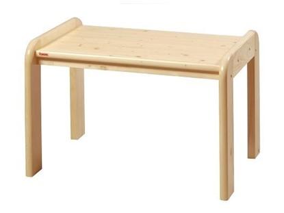 Dřevěný konferenční stolek Gazel